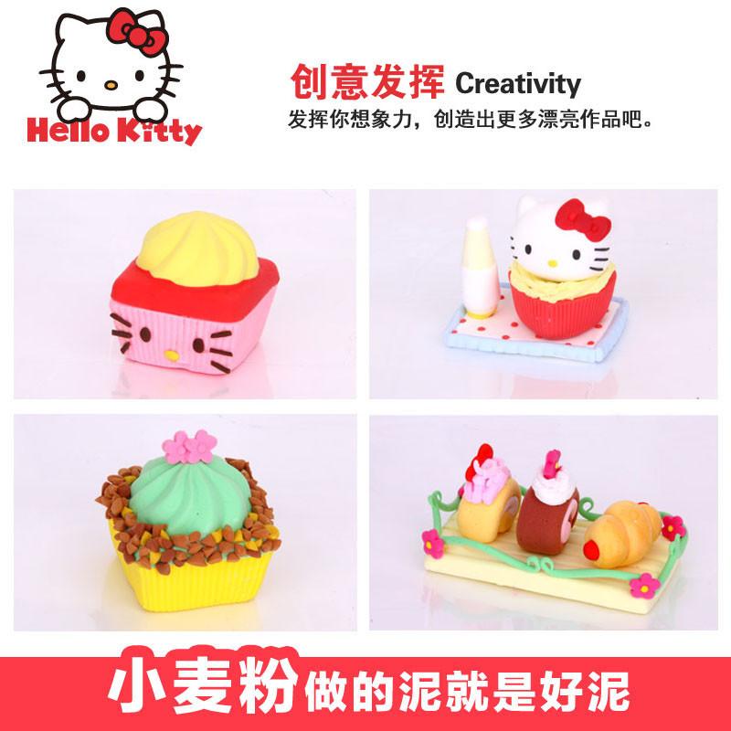 hello kitty凯蒂猫正品3d彩泥套装 儿童玩具 安全无毒