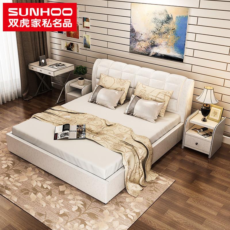 双虎家私 床皮床双人床大床 卧室套装家具rc001