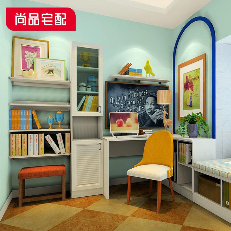 尚品宅配榻榻米定制飘窗柜转角书柜书桌组合书房套装家具定做