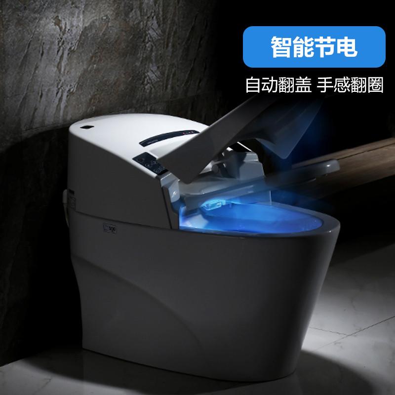 无水箱智能马桶自动冲水烘干坐便器节能