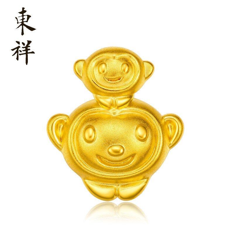 黄金猴子囹�a_东祥黄金猴子吊坠女款3d硬足金生肖猴转运珠手链辈辈封猴吊坠