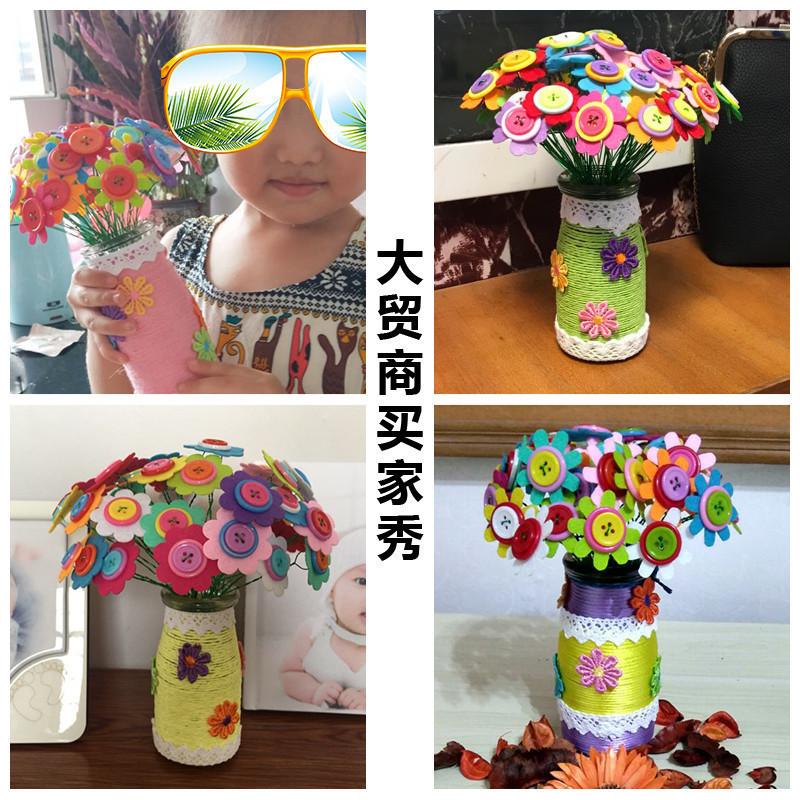 纽扣花束幼儿园宝宝手工diy制作材料包创意益智扣子画送老师礼物 太阳