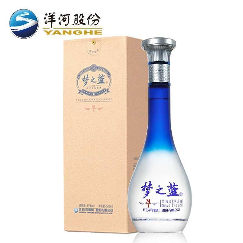 洋河梦之蓝m1 45度500ml 绵柔型白酒 洋河官方旗舰店