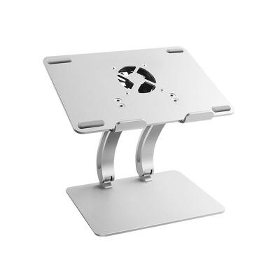 STW 筆記本支架托 桌面升降簡約折疊式鋁合金蘋果mac電腦架 散熱支架 Macbook筆記本電腦支架 銀色帶風扇