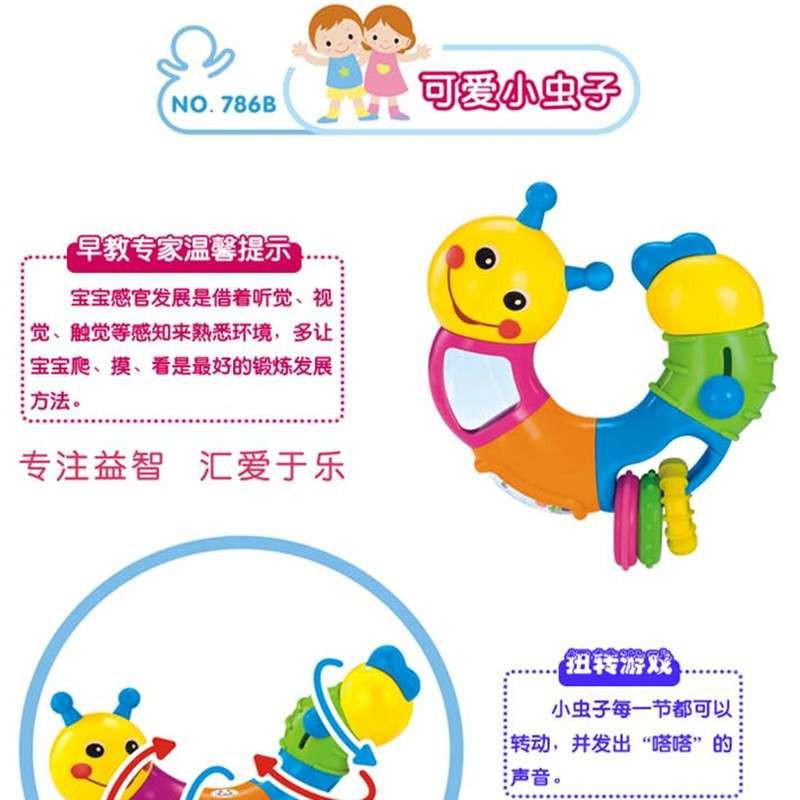 汇乐玩具786b宝宝认知早教益智玩具 可爱小虫子 婴幼儿手偶儿童玩具
