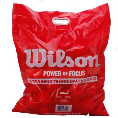 WILSON威爾勝 60個裝無壓力袋裝訓練網球WRT136000