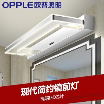 欧普照明 LED镜前灯卫生间浴室 现代简约镜柜灯防水汽防潮欧式镜灯 白色恋人
