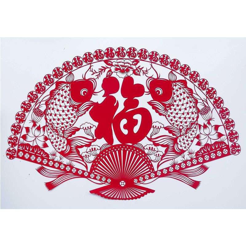 福字壁画手工剪纸贴画不干胶鸡年福字拉花门贴大号窗花装饰植绒设计订
