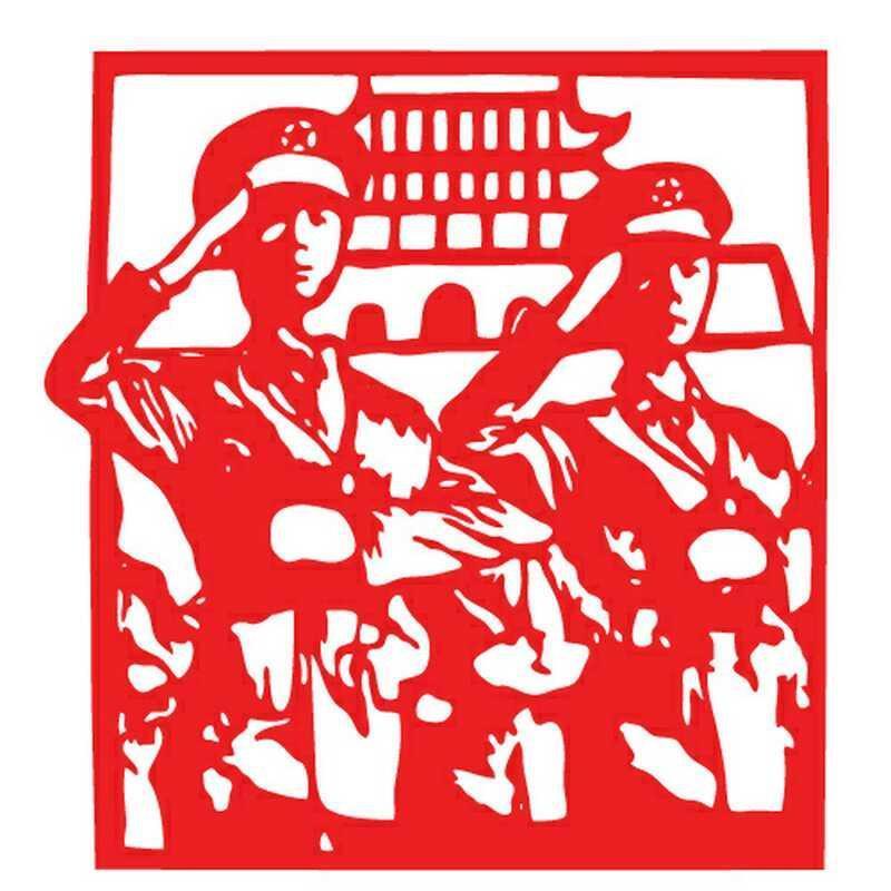 个性一百 天安门国庆阅兵caj1523中秋国庆装饰布置剪纸福字贴个性订制
