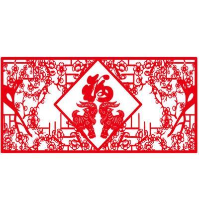 个性一百 双羊筑福fal2308d新年拉花剪纸特色福字订制装饰羊门窗花
