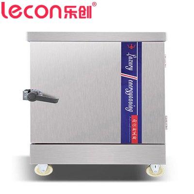 樂創電器旗艦店(lecoon) YW-4 商用蒸飯機 不銹鋼蒸飯柜 4盤 標準款蒸飯車 立式電蒸爐 普通加熱6000W