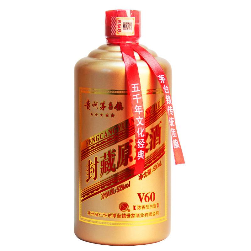 乾御中国梦酒v60