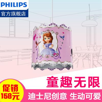 飞利浦吊灯迪士尼苏菲亚小公主装饰卧室儿童房创意卡