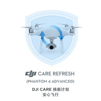 大疆创新DJI 精灵Phantom4 Advanced无线遥控无人机 碳纤维四轴高清航拍飞行器增值服务 - 换新计划