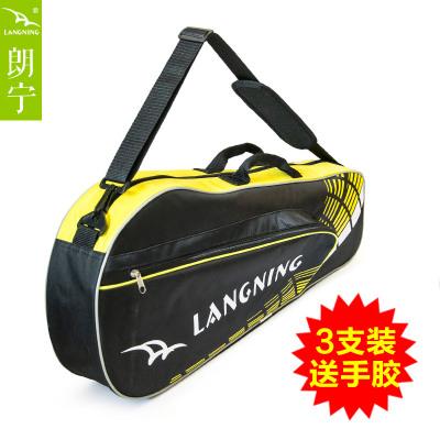 朗宁 羽毛球包3支装背包 男女款多功能大容量运动单肩拍包