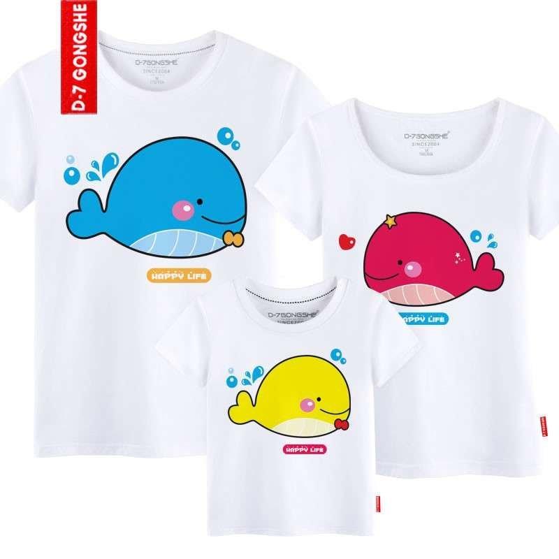 第七公社 萌萌鲸鱼一家三口短袖t恤 韩版新款印花亲子