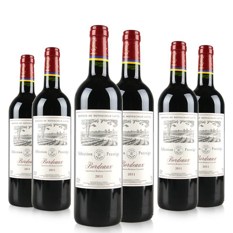 拉菲品牌专卖 正品法国拉菲红酒 尚品波尔多干