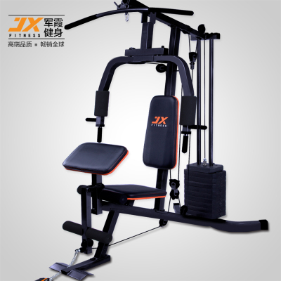 军霞家用综合训练器单人站 力量健身器材组合器械套装 JX-DS912
