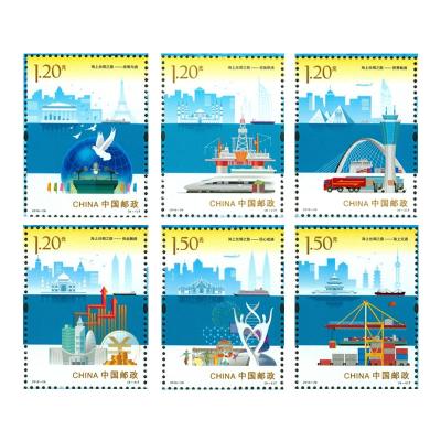 2016-26《海上絲綢之路》 套票