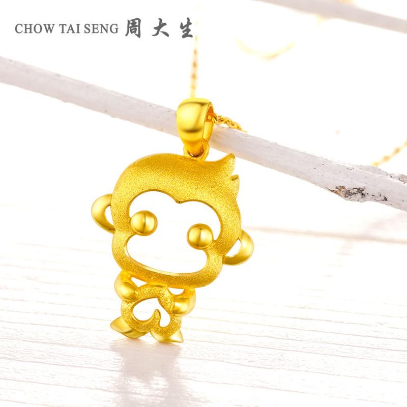 黄金猴子吊坠囹�a_周大生 黄金小猴子吊坠 q萌足金猴子吊坠-爱的方向 g0