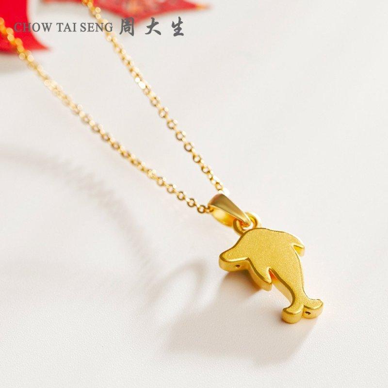 周大生 黄金吊坠 卡通造型可爱硬金吊坠-海豚 y0gc0230