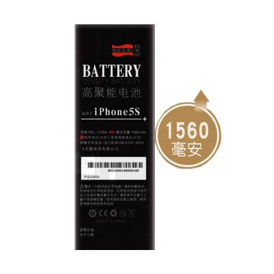 飞毛腿SCUDiphone5s电池苹果5S手机内置ip5s大容量A1528 A1457 A1533 A1530A1453