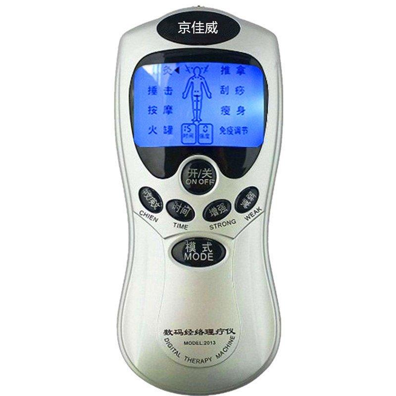 京佳威数码经络按摩仪 多功能电子穴位按摩器 按摩贴片 电子脉冲按疗