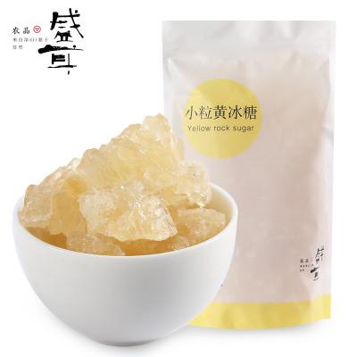 盛耳冰糖小粒黃冰糖400g多晶冰糖塊小粒冰糖塊老冰糖