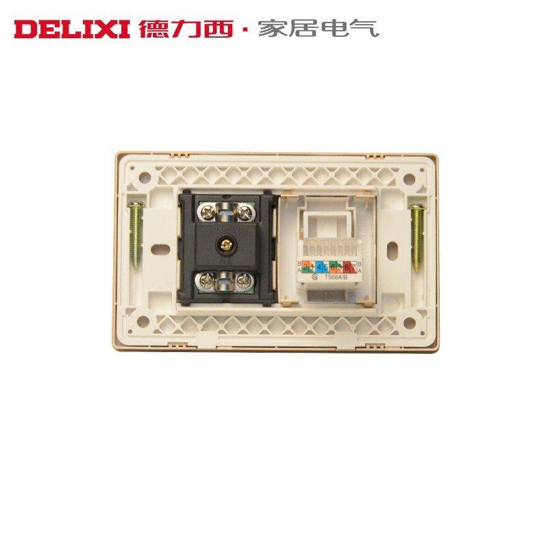 德力西118型开关插座拉丝金面板闭路插座网络插座