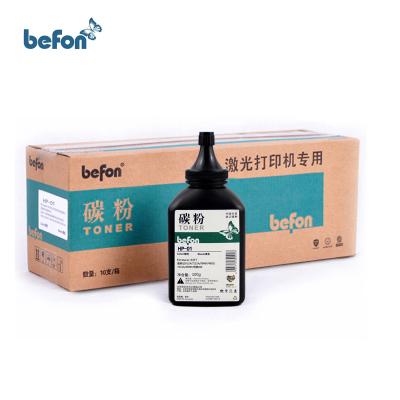 befon HP惠普 88A碳粉 CC388A P1007 1008 M1213 1106 1108 126a碳粉墨粉