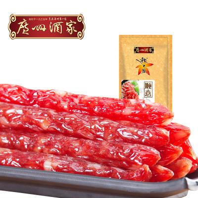 广州酒家 顺意腊肠 400g 广式腊肠广东腊味广式特产腊肠