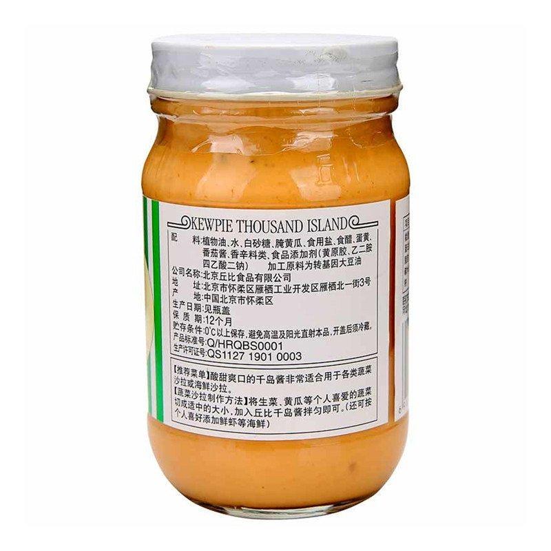 七果果 丘比千岛酱 1.05kg一瓶 寿司料理 蔬菜水果海鲜沙拉au