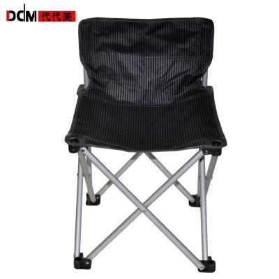 DDM 代代美鋁合金休閑折疊椅戶外折疊椅導演椅沙灘椅便捷式折疊椅