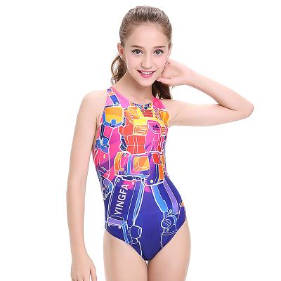 YINGFA英發 兒童連體三角泳衣616 兒童舒適花色泳衣
