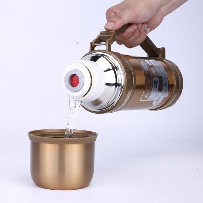 希途(citoor)保溫杯兒童保溫壺不銹鋼茶壺戶外旅行杯車載真空保溫熱水壺水杯茶具