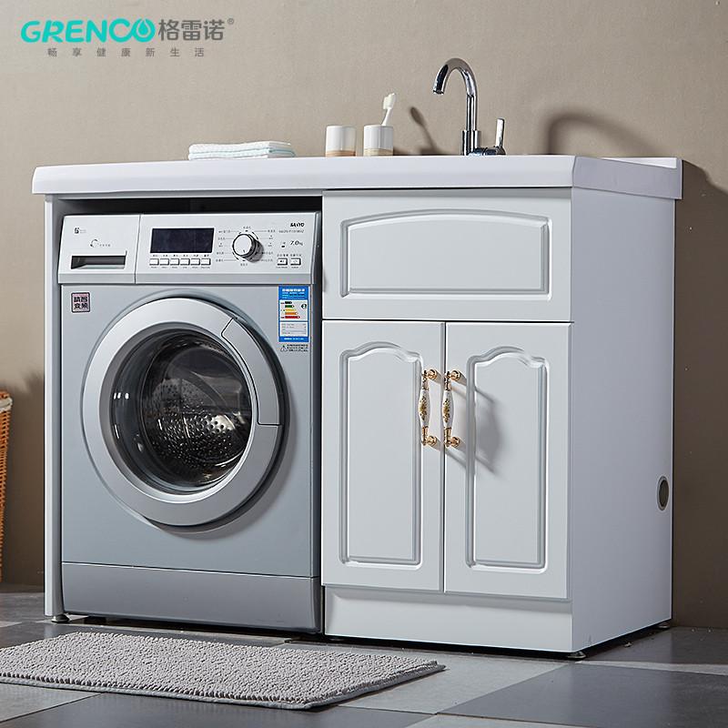 洗衣柜 滚筒洗衣机柜