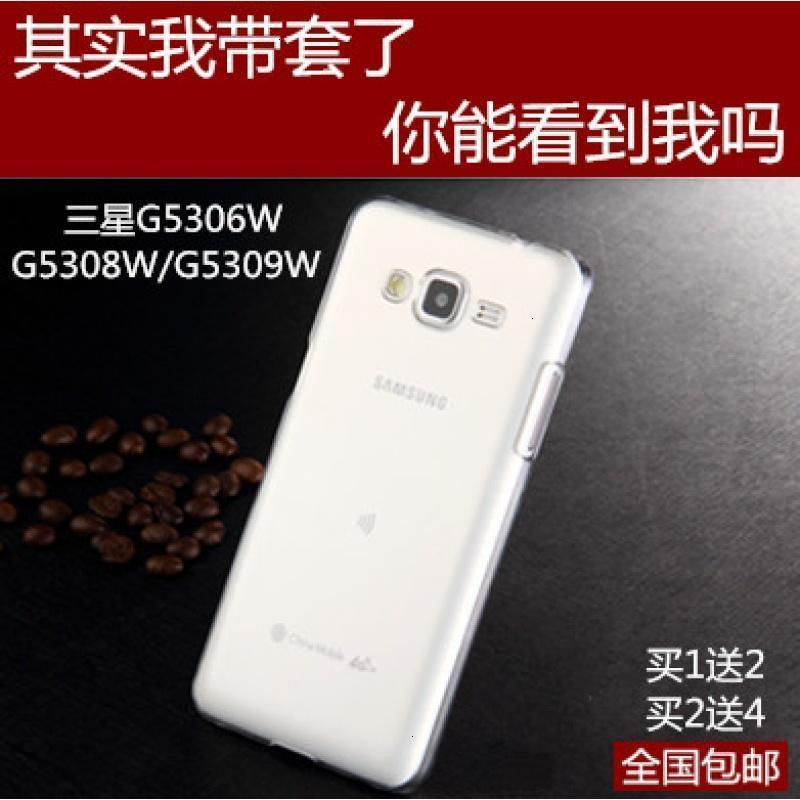 三星g5309w手机壳sm-g5308w保护套g5306w超薄透明硬壳