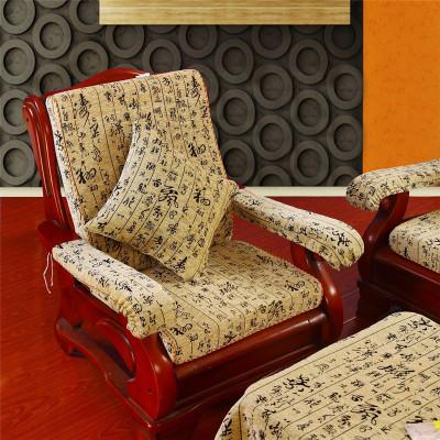 添富贵家纺 雪尼尔实木红木沙发垫套装 加厚海绵联邦椅子坐垫带靠背