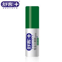 舒客舒克口喷口气清剂新绿茶味 去口腔异味清新口气18ml*1支