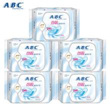 ABC 卫生护垫 棉柔亲肤 清爽 K25*5包组装
