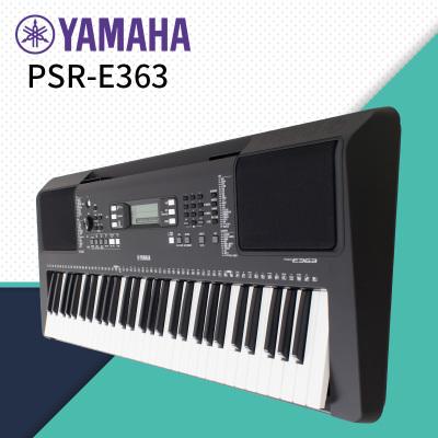 雅馬哈電子琴PSR-E363電子琴61鍵力度鍵教學演奏順豐/德邦送上門
