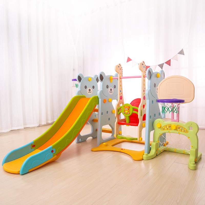 麦宝创玩 室内儿童滑梯家用多功能 滑滑梯 宝宝滑梯秋千组合塑料玩具