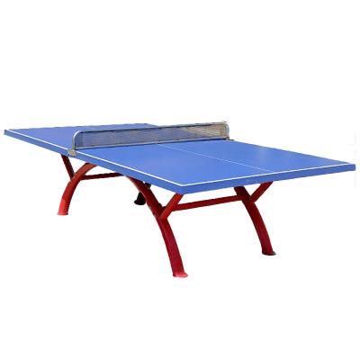 益動未來戶外乒乓球臺 防水 仿曬室外標準乒乓球臺 彩虹腿室外乒乓球臺