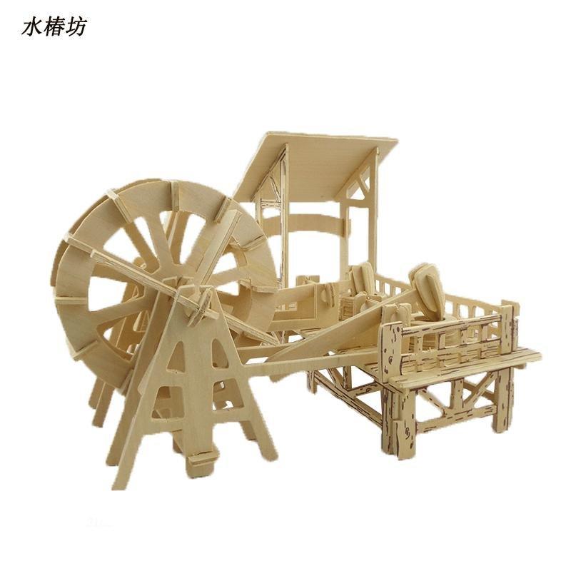 水椿坊 木制diy儿童玩具仿真建筑木质拼图3d拼装手工立体益智