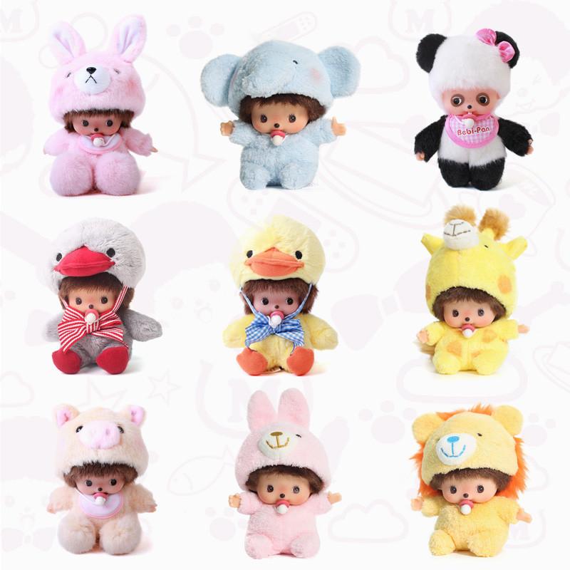 悦达 正品萌趣趣曾用名蒙奇奇 bcc动物装扮系列毛绒玩具娃娃公仔8515