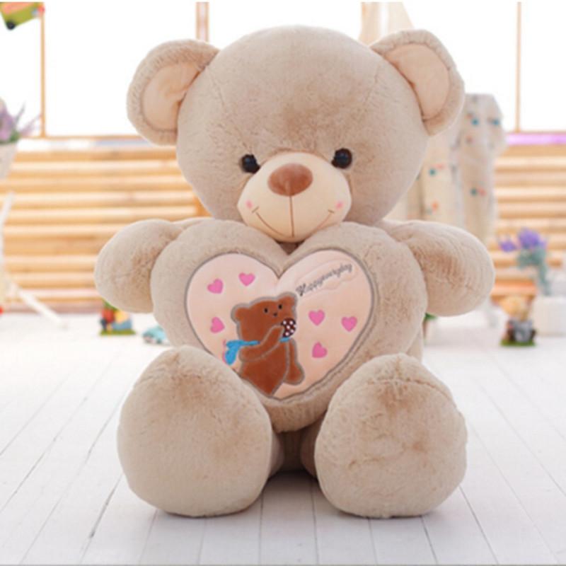 中天乐 糖果色抱心小熊公仔布娃娃毛绒玩具大号 情人节生日礼物送小女