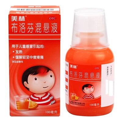 美林 布洛芬混懸液 100毫升 兒童 感冒 發燒 發熱