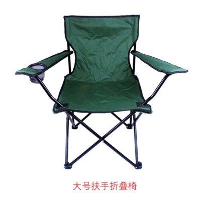 飛拓 躺椅折疊椅 FT-07 午休椅時尚靠椅睡椅懶人椅休閑椅折疊凳子沙灘椅