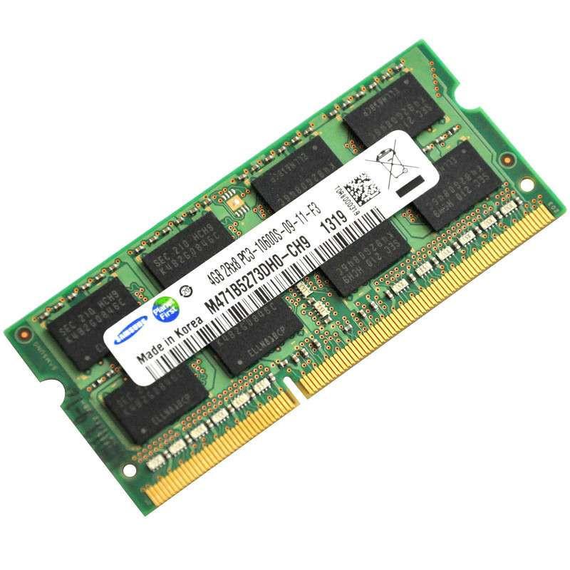 笔记本电脑选购内存 65533_笔记本电脑选购内存 65533
