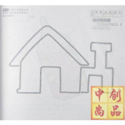 动物卡通汽车风景植物蔬菜 宝宝学画画蒙纸涂色本0-3岁早教儿童书籍
